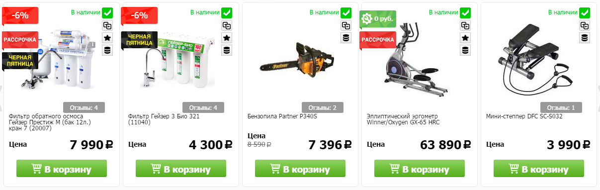 Купоны Techport в Камышине